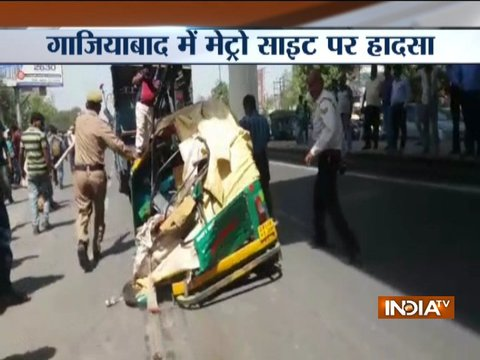Four injured after a guarder of Delhi Metro falls down on an auto in Ghaziabad