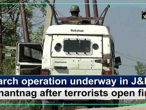Search operation underway in JandK's Anantnag after terrorists open fire