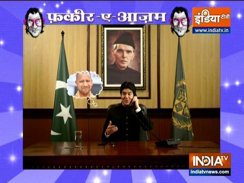 Fakir-e-Azam: Imran Khan wants to imitate PM Modi, dials leaders for help