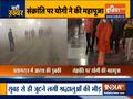 Makar Sankranti 2021: CM Yogi offers prayers at Gorakhnath temple