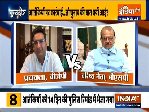 Kurukshetra   High political drama over arrest of terrorists in Lucknow ahead of Polls