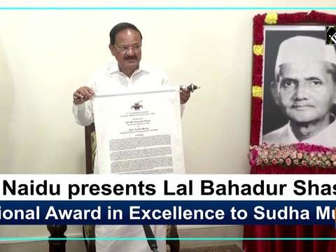 VP Naidu presents Lal Bahadur Shastri National Award in Excellence to Sudha Murty