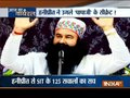 Aaj Ka Viral: Will Ram Rahim languish in jail?