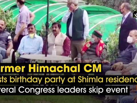 Former Himachal CM hosts birthday party at Shimla residence, several Congress leaders skip event