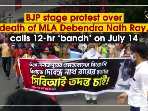 BJP stage protest over death of MLA Debendra Nath Ray, calls 12-hr 'bandh' on July 14