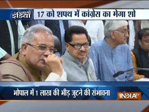 राजस्थान और मध्य प्रदेश के बाद कांग्रेस आज कर सकती है छत्तीसगढ़ के मुख्यमंत्री का ऐलान