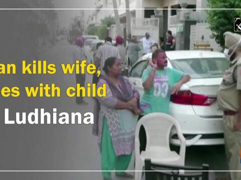 Man kills wife, flees with child in Ludhiana
