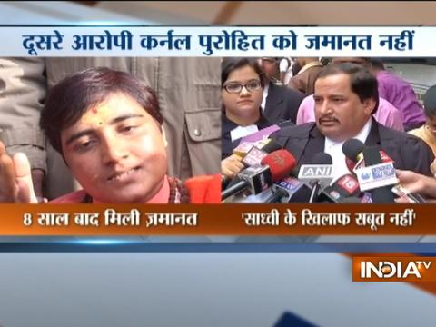 Bail For Sadhvi Pragya Thakur In 2008 Malegaon Blast Case