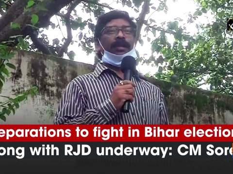 Preparations to fight in Bihar elections along with RJD underway: CM Soren