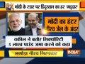 Nirav Modi arrested in UK; to remain in custody till March 29