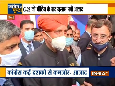Country Needs a strong Opposition today: Ghulam Nabi Azad