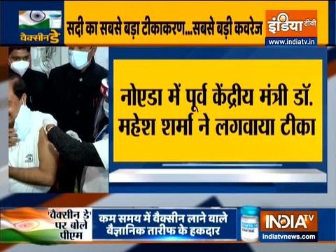पूर्व केंद्रीय मंत्री महेश शर्मा ने कोरोना का टीका लगवाया
