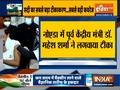 Ex-minister Mahesh Sharma receives COVID-19 vaccine