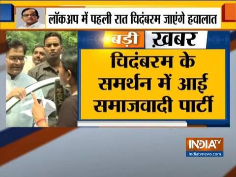 राम गोपाल यादव- कांग्रेस नेताओं पर राजनीतिक प्रतिशोध की कार्रवाई कर रही भाजपा