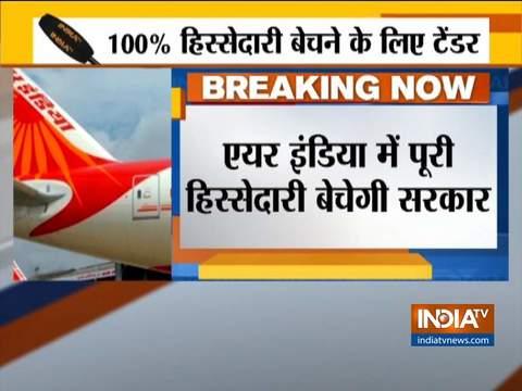 एयर इंडिया में 100 प्रतिशत हिस्सेदारी बेचेगी सरकार