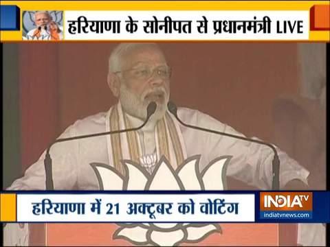 प्रधानमंत्री नरेंद्र मोदी ने हरियाणा के गोहाना में रैली को किया संबोधित