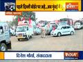 Farm law protest:  Maha farmers starts march from Nashik to Mumbai