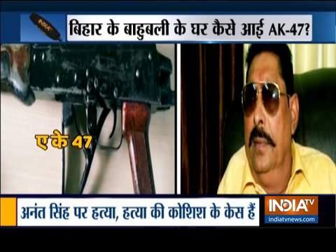 बाहुबली विधायक अनंत सिंह के खिलाफ मामला दर्ज, घर से मिली थी AK-47