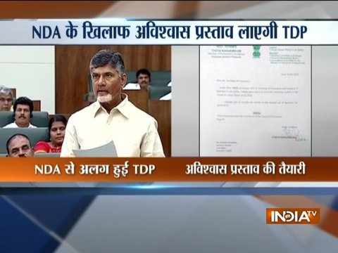 Andhra Pradesh: TDP withdraws support from NDA, moves no-confidence motion
