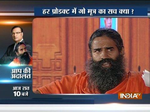 Aap Ki Adalat: Know what Swami Ramdev says on Patanjali products containing cow urine