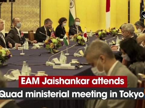 EAM Jaishankar attends Quad ministerial meeting in Tokyo