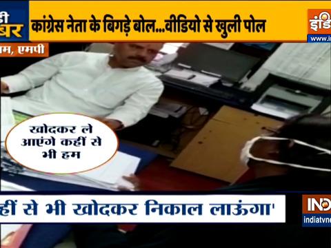 Madhay Pradesh: Congress leader Virendra Singh Solanki threatens Woman Tahsildar in Ratlam