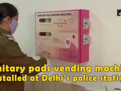 Sanitary pads vending machine installed at Delhi's police station