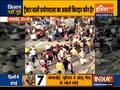 Haqiqat Kya Hai: Samyukta Kisan Morcha calls off tractor parade after chaotic scenes