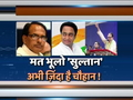 'Tiger Zinda Hai', Shivraj Singh Chouhan assures party workers after Assembly Poll defeat