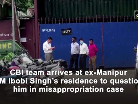 CBI team arrives at ex-Manipur CM Ibobi Singh's residence to question him in misappropriation case