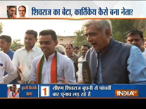 मध्य प्रदेश विधानसभा चुनाव 2018: शिवराज सिंह चौहान के पुत्र कार्तिकेय ने पिता के लिए बुधनी में चुनाव प्रचार किया