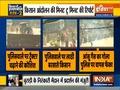 Kurukshetra | Trouble for Delhiites due to farmers' protest