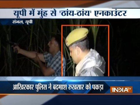 मुठभेड़ के दौरान रिवाल्वर जाम हो जाने के बाद अपराधियों को डराने के लिए पुलिस ने मुँह से ही निकाली गोली चलने की आवाज़