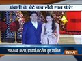 Mukesh Ambani throws a starry party for Akash and Shloka