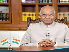 स्वतंत्रता दिवस की पूर्व संध्या पर राष्ट्रपति ने देश को संबोधित किया
