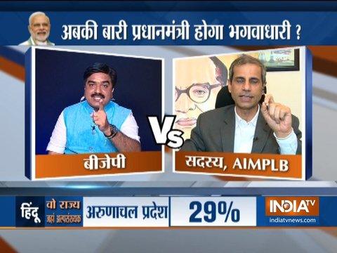 कुरुक्षेत्र: क्या बीजेपी को नहीं चाहिए मुस्लिम वोट?