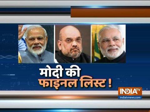Veteran leaders LK Adavani, Sushma Swaraj, MM Joshi will not contest Lok Sabha elections