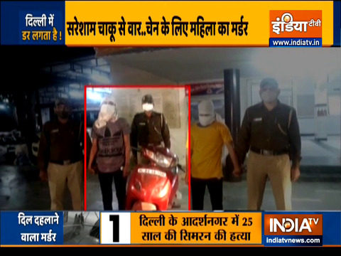 Delhi : Two arrested in Adarsh Nagar snatching, murder case