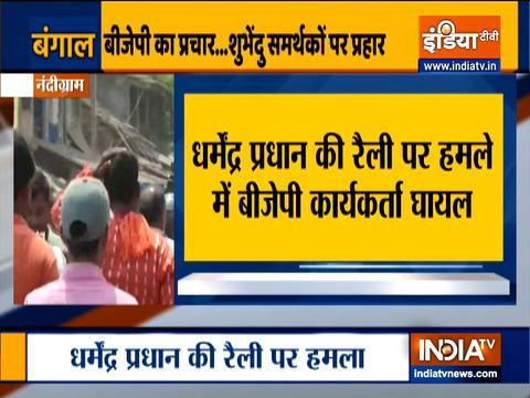 Bengal Polls 2021: Attack on Dharmendra Pradhan rally in Nandigram, BJP workers injured
