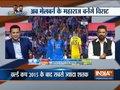 The team loves it when MS Dhoni performs: Virat Kohli