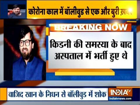 मशहूर कंपोजर वाजिद खान का हार्ट अटैक से निधन