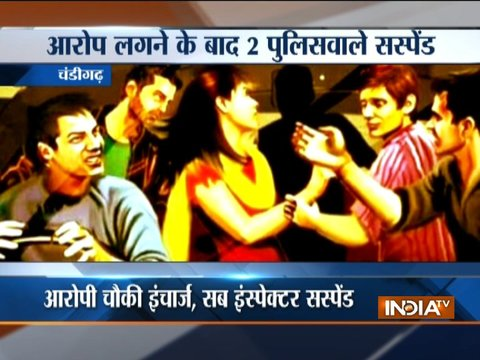 चंडीगढ़ के पंचकुला गेस्टहाउस में 4 दिन तक बंदी बनाकर महिला से 40 पुरुषों ने किया दुष्कर्म, 2 गिरफ्तार