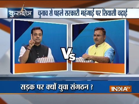Kurukshetra | October 8, 2018: How has inflation hit the country?