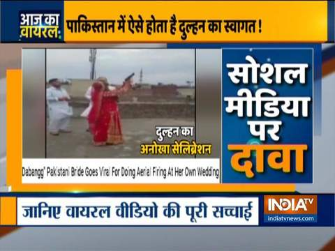 Watch India TV's show Aaj ka Viral | October 07, 2020