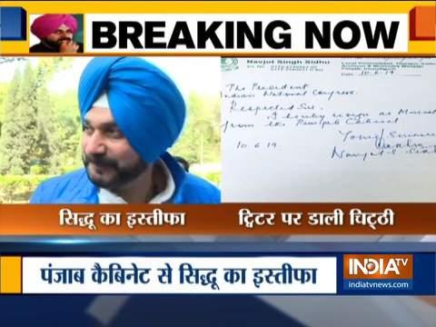 नवजोत सिंह सिद्धू ने दिया पंजाब केबिनेट से इस्तीफा, ट्वीट कर दी जानकारी