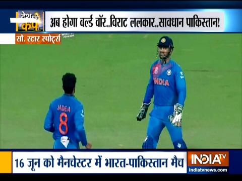 विश्व कप 2019 के सबसे बड़े मुकाबले भारत बनाम पाकिस्तान की उल्टी गिनती शुरू