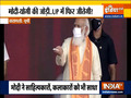 PM Modi inaugurates 'Rudraksha' in Varanasi