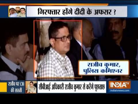 शारदा चिट फंड घोटाला: CBI ने कोलकाता के पूर्व पुलिस प्रमुख को आज पूछताछ के लिए बुलाया