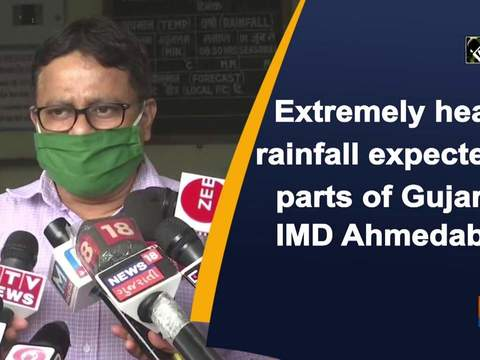 Extremely heavy rainfall expected in parts of Gujarat: IMD Ahmedabad