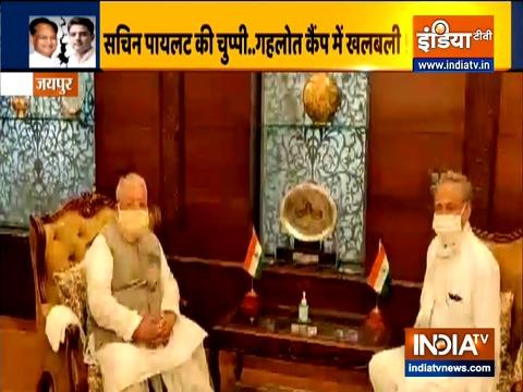 राजस्थान: राजभवन में राज्यपाल कलराज मिश्र से मिले सीएम अशोक गहलोत